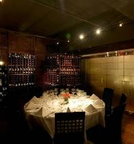 The International Wine Room photo