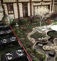 Japanese Garden Court photo