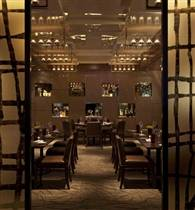 Private Dining Room Un photo