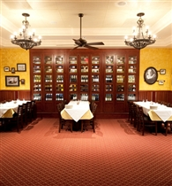 Puccini Room photo
