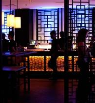 Bar & Lounge - China With a Twist photo